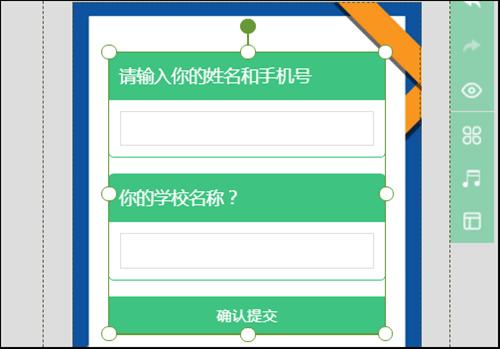 学习反馈3.png